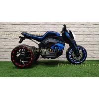 Детский электромотоцикл RiverToys X222XX (трицикл)