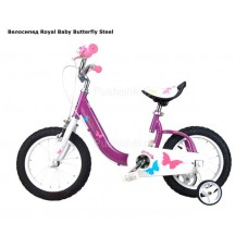 Детский велосипед Royal Baby Butterfly Steel 12""