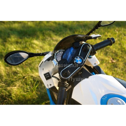 Детский электромотоцикл BMW JT528 (ЛИЦЕНЗИОННАЯ МОДЕЛЬ)