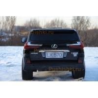 Детский электромобиль Lexus LX570 4WD MP3 - DK-LX570