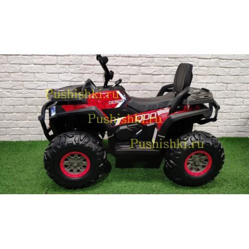 Детский квадроцикл ToyLand XMX 607 Qwatro 4х4